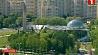 Белорусская столица на три дня стала центром притяжения большой политики Беларуская сталіца на тры дні стала цэнтрам прыцягнення вялікай палітыкі