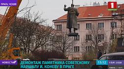 В Праге демонтирован памятник советскому маршалу Ивану Коневу