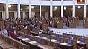 Парламент проголосовал за поправки в закон об автодорогах и дорожной деятельности  Парламент прагаласава ў за папраўкі ў закон аб аўтадарогах і дарожнай дзейнасці  Parliament votes for amendments to law on roads and road activities