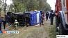 В Ставрополье перевернулся туристический автобус У Стаўраполлі перавярнуўся турыстычны аўтобус