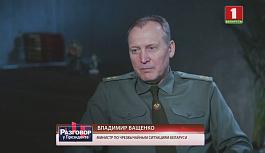 """""""Разговор у Президента"""". Владимир Ващенко"""