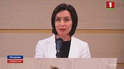 В Молдове новое правительство приступило к работе