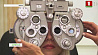 Новые возможности в офтальмологии Новыя магчымасці ў афтальмалогіі