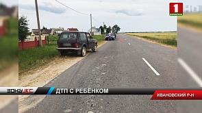7-летний ребенок пострадал в результате аварии в Ивановском районе