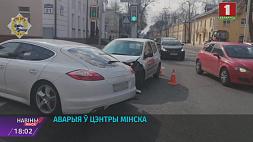 Авария в центре Минска Аварыя ў цэнтры Мінска