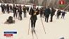 Большие лыжные гонки в Минской области  Вялікія лыжныя гонкі ў Мінскай вобласці