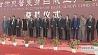 """Китайская компания стала восьмым резидентом """"Великого камня"""" Кітайская кампанія стала восьмым рэзідэнтам """"Вялікага каменя"""" Chinese company becomes eighth resident of Great Stone"""