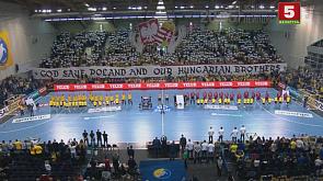 Гандбол. Лига чемпионов. Видеожурнал. (05.11.2019)