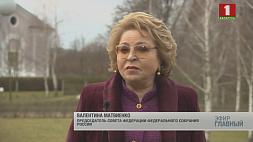Эксклюзивное интервью с Валентиной Матвиенко  Эксклюзіўнае інтэрв'ю з Валянцінай Мацвіенкай
