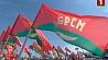 В Минске сегодня пройдет 43-й съезд БРСМ У Мінску сёння пройдзе 43-ці з'езд БРСМ