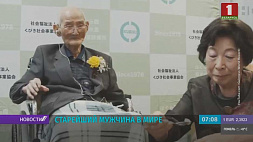 Самому пожилому мужчине в мире 112 лет   World's oldest man turns 112 years