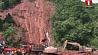 На юго-западе Китая из-за схода селя 4 человека погибли и 4 пропали без вести