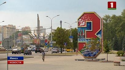 Волонтеры БРСМ вручили минчанам и гостям столицы красно-зеленые ленточки