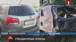 Силовики раскрыли схему мошенничества с автостраховками