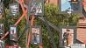 В БГУ проходят празднования в честь Дня Победы У БДУ праходзяць святкаванні ў гонар Дня Перамогі