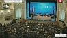 В Минске проходит 7 съезд Федерации профсоюзов У Мінску праходзіць 7 з'езд Федэрацыі прафсаюзаў Minsk hosting 7th Congress of Belarusian Trade Union Federation