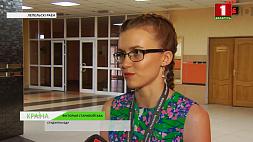 Участниками IT-лагеря стали студенты белорусских вузов Удзельнікамі IT-лагера  сталі студэнты беларускіх ВНУ
