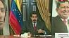 Президент Венесуэлы огласил состав нового правительства Прэзідэнт Венесуэлы абвясціў склад новага ўрада