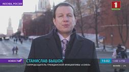 Эксперты обсуждают переговоры Александра Лукашенко и Владимира Путина в Сочи Эксперты абмяркоўваюць перамовы Аляксандра Лукашэнкі і Уладзіміра Пуціна ў Сочы