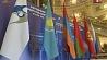 Вопросы евразийской интеграции обсуждают в Ереване Пытанні еўразійскай інтэграцыі абмяркоўваюць у Ерэване Eurasian integration issues discussed in Yerevan