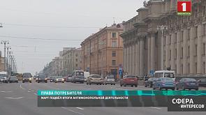 Белорусы стали чаще обращаться в МАРТ за защитой своих прав