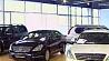 В Беларусь запретили ввоз автомобилей старше 2007 года У Беларусь забаранілі ўвоз аўтамабіляў старэйшых за 2007 год
