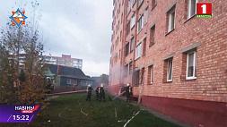 В Минске на улице Артема на пожаре эвакуировали трех человек У Мінску на вуліцы Арцёма на пажары эвакуіравалі трох чалавек