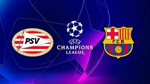 "Футбол. Лига чемпионов. 5 тур. ПСВ - ""Барселона"". 1:2"