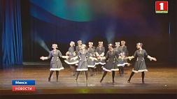 """Программа """"Магия танца"""" на сцене Музыкального театра  Праграма """"Магія танца"""" на сцэне Музычнага тэатра"""