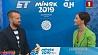 Эксклюзивное интервью пресс-атташе Национального олимпийского комитета Венгрии  Эксклюзіўнае інтэрв'ю прэс-аташэ Нацыянальнага алімпійскага камітэта Венгрыі