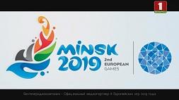 Премьера нового ролика к II Европейским играм Прэм'ера новага роліка да II Еўрапейскіх гульняў  Premiere of new video for II European Games