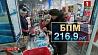 В Беларуси новый бюджет прожиточного минимума У Беларусі новы бюджэт пражытачнага мінімуму