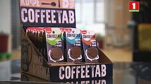 Какие есть вкусы у COFFEETAB?