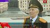 Ветеран Виктор Костко. Взгляд участника войны на современную Беларусь