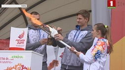 Огонь ІІ Европейских игр в Могилевском районе Агонь ІІ Еўрапейскіх гульняў у Магілёўскім раёне