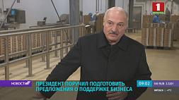 А. Лукашенко: Эффективность производства важнее числовых показателей