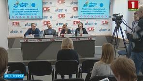 Сборная Беларуси по стрельбе из лука готовится к Европейским играм