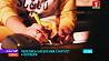 Участие в переписи населения - обязательна процедура для белорусов Удзел у перапісе насельніцтва - абавязковая працэдура для беларусаў