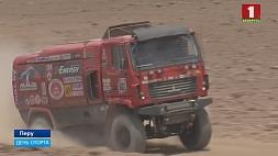 """Экипаж Сергея Вязовича занимает второе место на седьмом этапе ралли """"Дакар"""" Экіпаж Сяргея Вязовіча займае другое месца на сёмым этапе ралі """"Дакар"""" Sergey Vyazovich's crew ranks 2nd in 7th stage of Dakar Rally"""