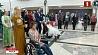 Инклюзивный бал объединил в столице полтысячи гостей Інклюзіўны баль аб'яднаў у сталіцы паўтысячы гасцей