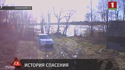 В Витебской области мужчина провалился под лед