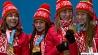 Церемония награждения победителей женской эстафеты   Цырымонія ўзнагароджання пераможцаў жаночай эстафеты   Award ceremony of Belarusian biathletes held in Korea