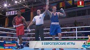 Владислав Смягликов будет сражаться за золото II Европейских игр