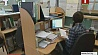 На прямую телефонную линию Министерства  ЖКХ  за три дня поступило более  200 звонков  На прамую тэлефонную лінію Міністэрства ЖКГ за тры дні паступіла больш за 200 званкоў