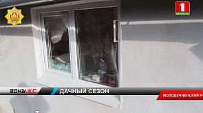 Серия дачных краж раскрыта сыщиками Минской области