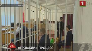 Зона Х. Вечерний выпуск (02.04.2020)