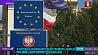 В Польше начали действовать новые правила дорожного движения