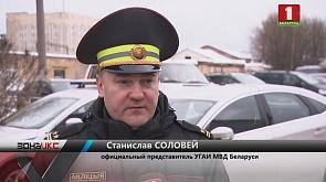 В Беларуси упрощаются правила регистрации транспортных средств