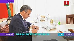 Администрация Президента продолжает помогать в решении проблемных вопросов белорусов Адміністрацыя Прэзідэнта працягвае дапамагаць у вырашэнні праблемных пытанняў беларусаў