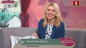 Анна Чиж-Литаш